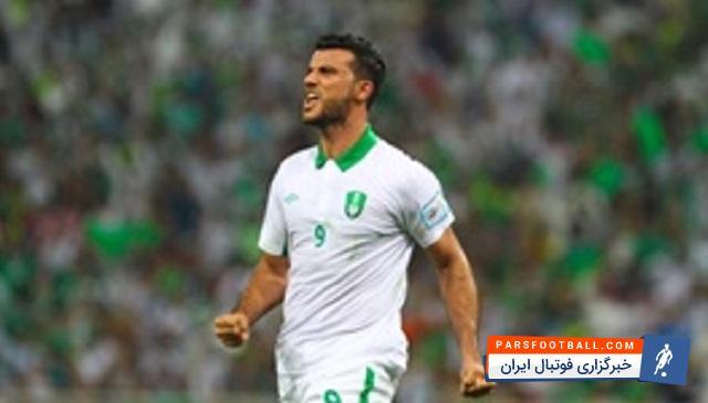 عمر السوما در آستانه بازگشت به میادین ؛ قاتل پرسپولیس در یک قدمی بازگشت به تیم سعودی