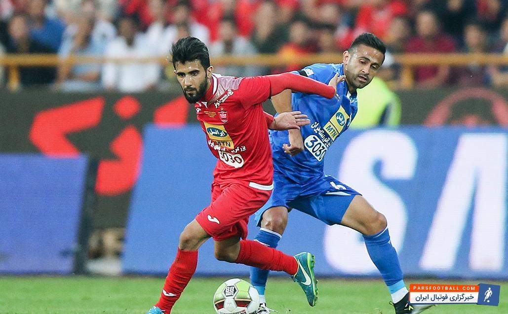 بشار رسن ؛ شانس کم بشار رسن برای حضور در ترکیب پرسپولیس ؛ پارس فوتبال