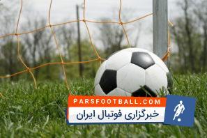 دروازه بان تیم ملی فوتبال جوانان بانوان ایران