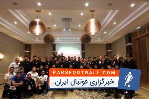 تحویل سال تیم ملی فوتبال