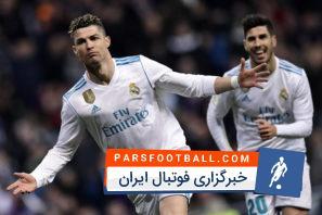 رونالدو ؛ انتقام های رونالدو با گلزنی از تیم هایی که بر علیه این ستاره مسی را تشویق کردند