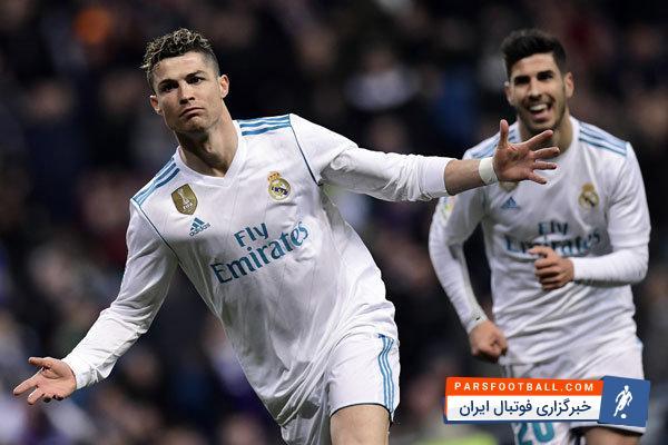 رونالدو مرد سال فوتبال پرتغال شد ؛ از رونالدو ، مورینیو و گدس تقدیر شد