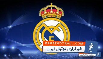 رئال مادرید ؛ نگاهی به تیم رویایی و فوق العاده رئال مادرید در تاریخ