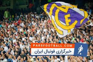 رونالدو در دیدار برابر خیرونا 4 گل به ثمر رساند و از سوی هواداران به صورت ویژه تشویق شد