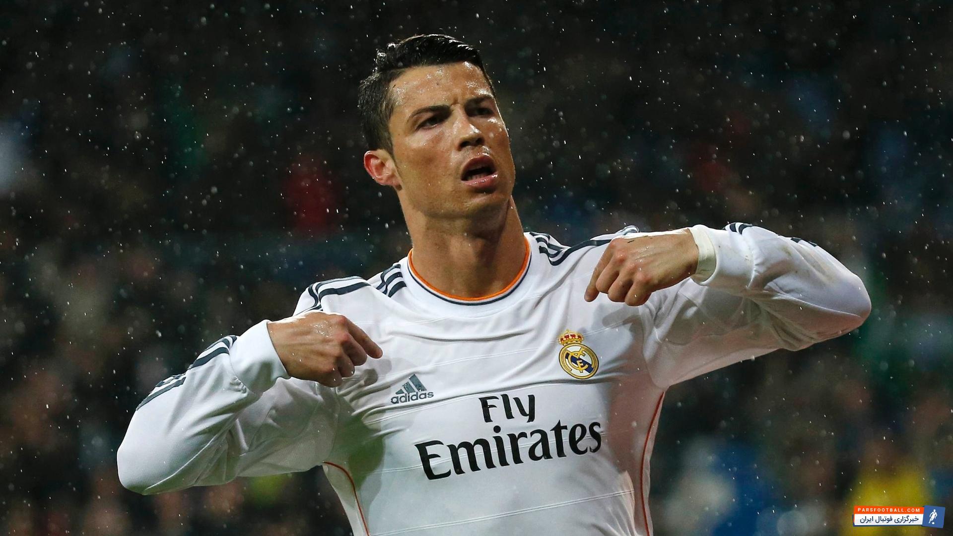 رونالدو با زدن دو گل در وقت های اضافه به صلاح درس داد , پارس فوتبال