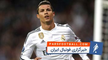 مهاجمان فوتبال بی نظیر حال حاضر جهان در سال 2018