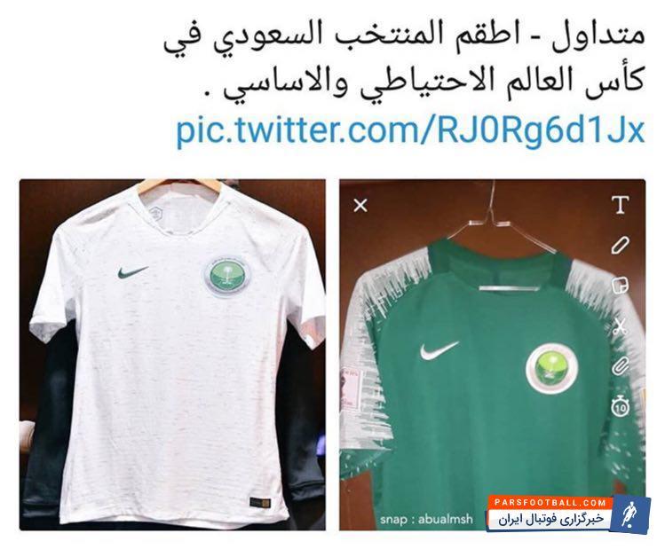 عکس؛رونمایی از پیراهن های تیم ملی عربستان