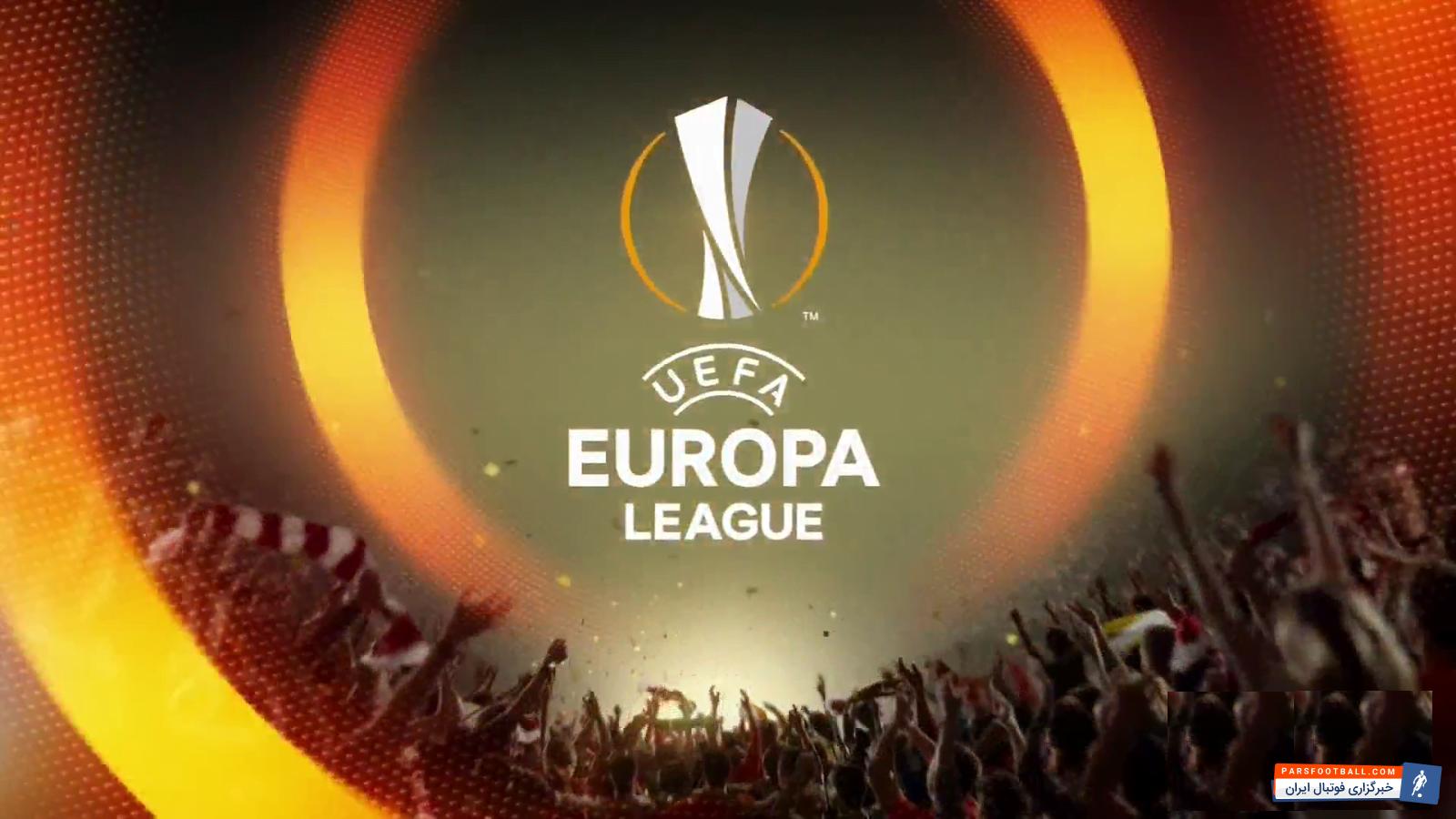لیگ اروپا و برگزاری قرعه کشی مرحله یک چهارم نهایی؛ قرعه مناسب برای اتلتیکو و آرسنال
