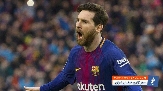 مسی ؛ نگاهی به 10 گل دیدنی از لیونل مسی ستاره تیم فوتبال بارسلونا