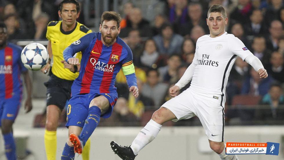 بارسلونا پیشنهاد خرید مارکو وراتی را که از سوی ایجنتش ارائه شده بود رد کرد