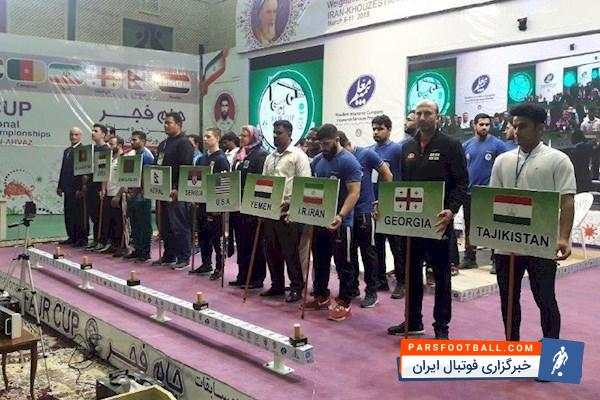 سومین دوره رقابتهای بینالمللی وزنه برداری فجر با قهرمانی تیم منتخب خوزستان به پایان رسید