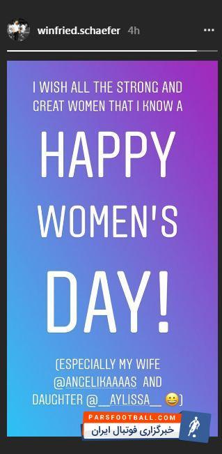 عکس ؛ واکنش خاص وینفرد شفر به روز زن