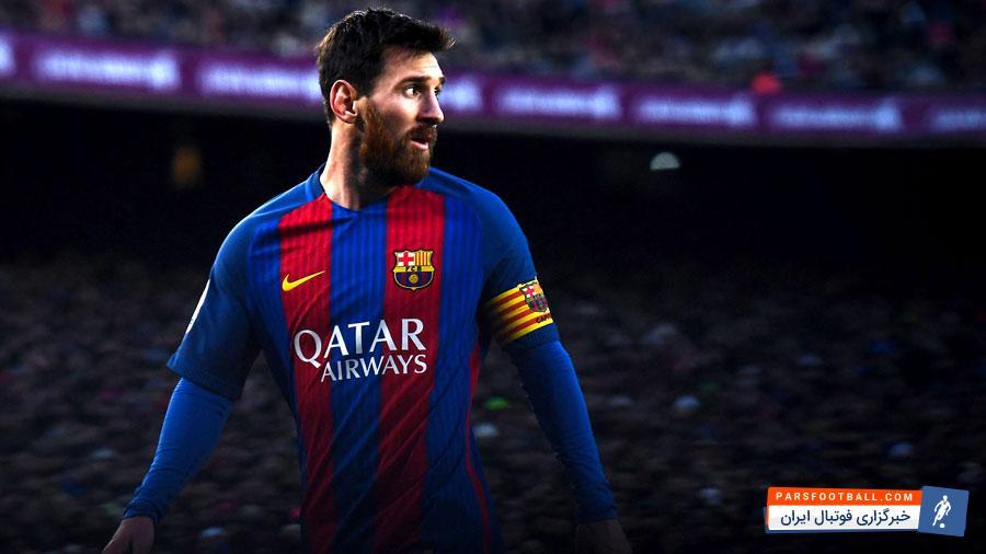 چیرو مسی ؛ عکس ؛ جزییات نام فرزند سوم لئو مسی ستاره بارسلونا اسپانیا