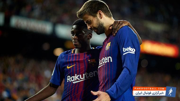 جرارد پیکه که مهم ترین و تاثیرگذارترین بازیکن رختکن بارسلونا محسوب می شود، با علم به این موضوع در هفته های اخیر سعی کرده به دمبله نزدیک تر شود.