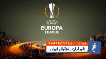 گل ؛ 5 گل برتر و به یادماندنی مرحله یک هشتم رقابت های لیگ اروپا