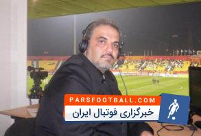 گزارشگر دیدار پرسپولیس - الوصل مشخص شد . دیدار پرسپولیس - الوصل امارات را که در ساعت 17:15 در ورزشگاه آزادی آغاز می شودجواد خیابانی گزارش می کند.