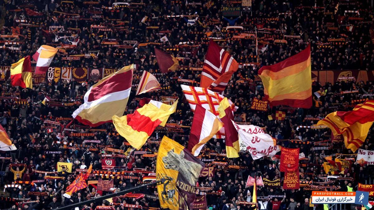 اختصاصی ؛ خشم هواداران رم از مسئولان باشگاه بارسلونا
