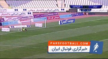 گل دوم تیم ملی فوتبال ایران به سیرالئون