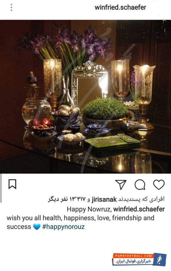 """عکس ؛ پست عیدانه سرمربی """" استقلال """" در آستانه نوروز"""