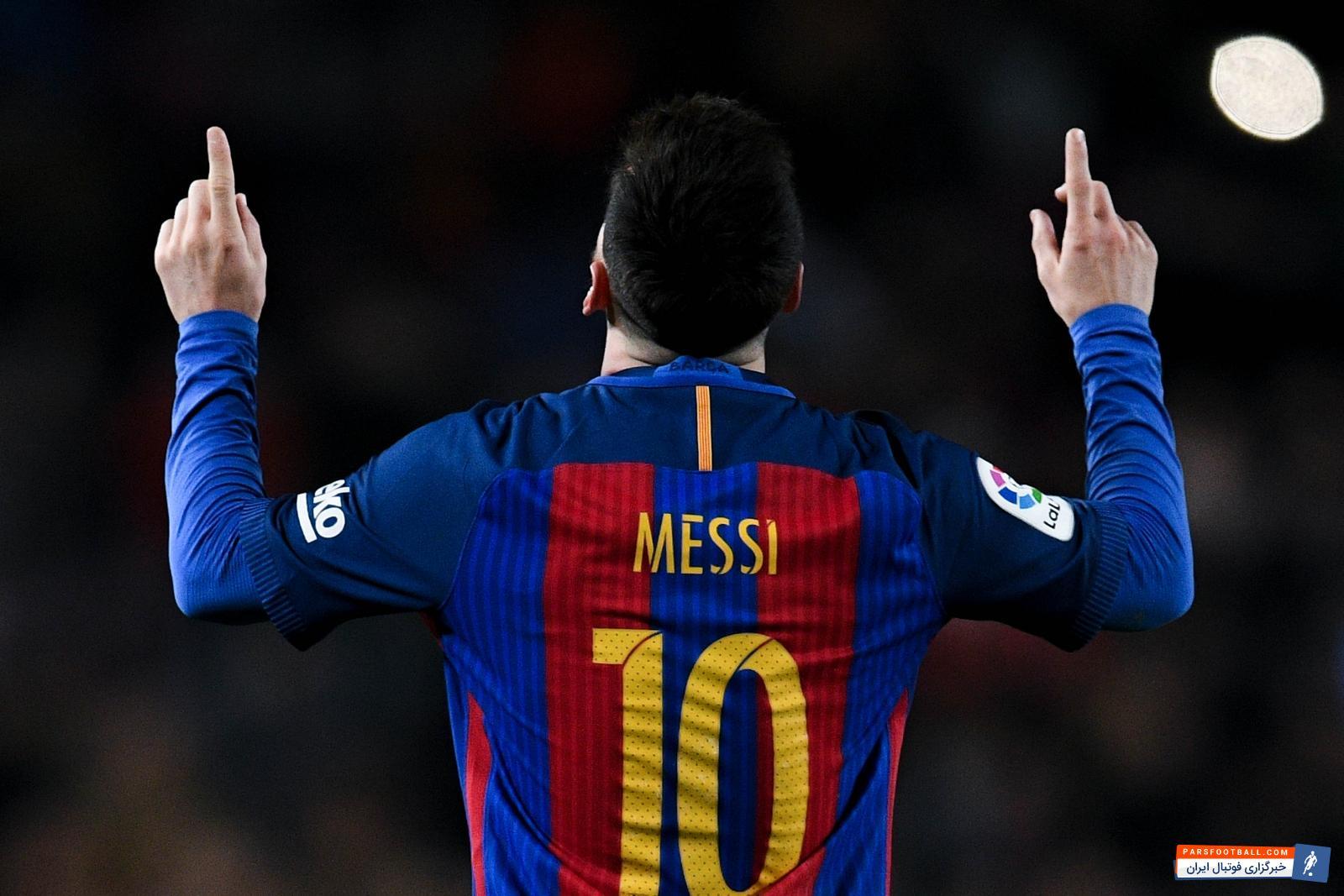 مسی ستاره بارسلونا و ناامیدی سیتیزن ها از همکاری دوباره پپ و مسی ؛ پارس فوتبال