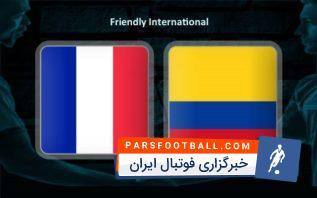 خلاصه بازی فرانسه و کلمبیا