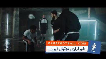 کلیپی از تبلیغات شرکت بنز اسپانسر فدراسیون فوتبال آلمان