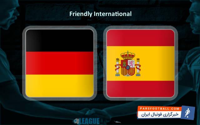 کلیپی از خلاصه بازی دوستانه تیم های آلمان و اسپانیا 4 فروردین 97 ؛ پارس فوتبال