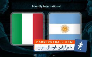 خلاصه بازی آرژانتین و ایتالیا
