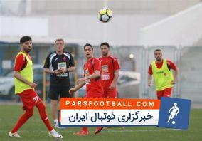 تمرین نوبت عصر امروز (یکشنبه) پرسپولیس از ساعت 16 در ورزشگاه شهید کاظمی آغاز شد و سرخپوشان یک جلسه تمرین نسبتاً پرفشار را زیر نظر کادرفنی کروات خود پشت سر گذاشتند.