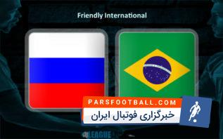 خلاصه بازی روسیه و برزیل