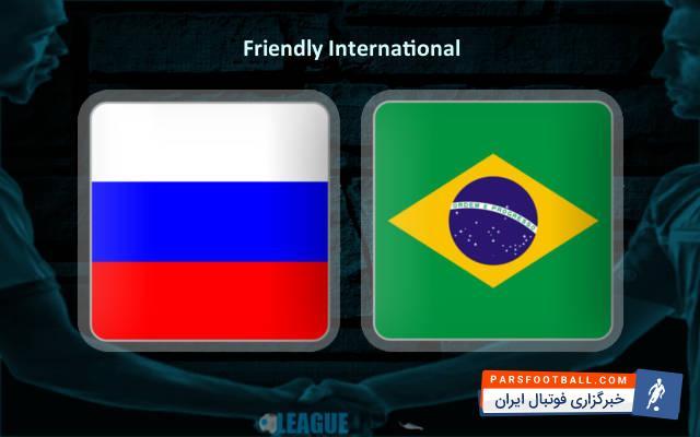 کلیپی از خلاصه بازی دوستانه تیم های روسیه و برزیل 3 فروردین 97 ؛ پارس فوتبال