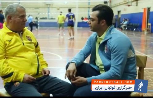 علی پروین و خاطره جالب و شنیدنی در برنامه بهارنارنج ؛ پارس فوتبال