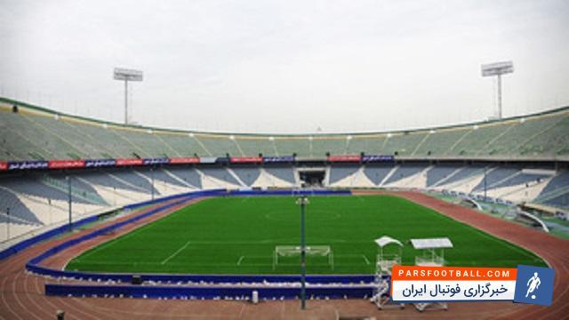 ورزشگاه آزادی ؛ ورود به استادیوم های فوتبال حتی در تهران هنوز سنتی است