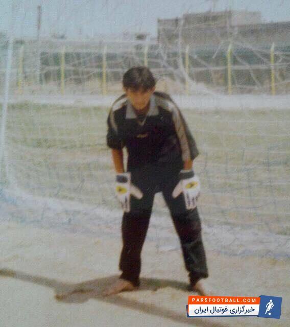 """تصویری جالب از دوران نوجوانی دروازه بان """" پرسپولیس """""""