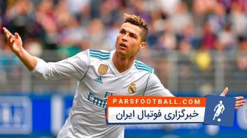 رونالدو ؛ مهارت های دیدنی کریس رونالدو ستاره رئال مادرید در کنترل توپ