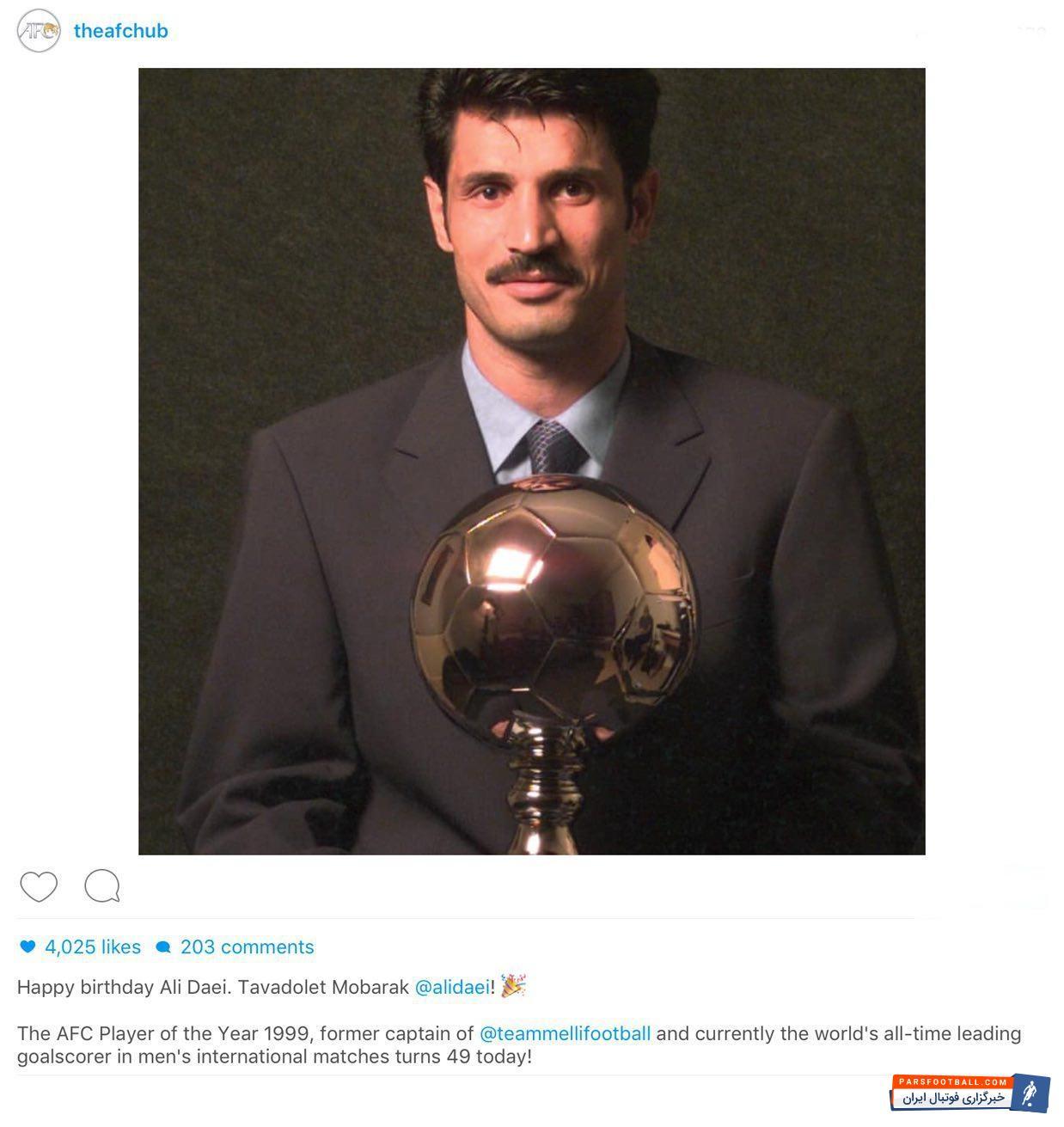 عکس ؛ پیام تبریک AFC به علی دایی