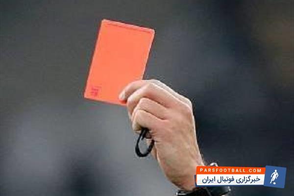 ذوب آهن - سانچز وات - استقلال تیم پرسپولیس لیگ دسته اول