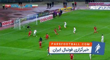 گل اول تیم فوتبال تونس به تیم ملی ایران