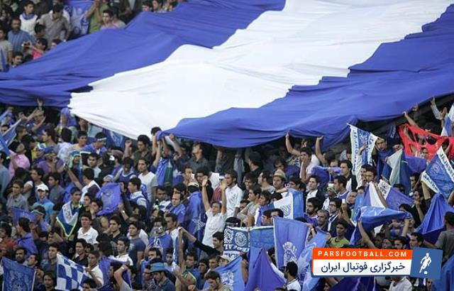 استقلال ؛ جریمه مالی باشگاه استقلال با اعتراض هواداران پاک میشود؟ ؛ خبرگزاری فوتبال ایران