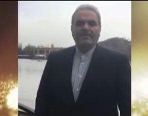 گلریزان جواد خیابانی برای مردم زلزله زده کرمانشاه