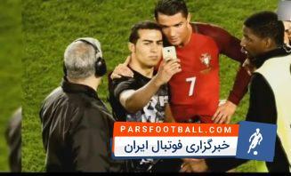 امید ابراهیمی در میان ورزشکاران جوانمرد