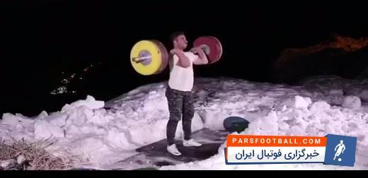 کیانوش رستمی قهرمان وزنه برداری المپیک و تمرینات سخت در هوای سرد و برفی