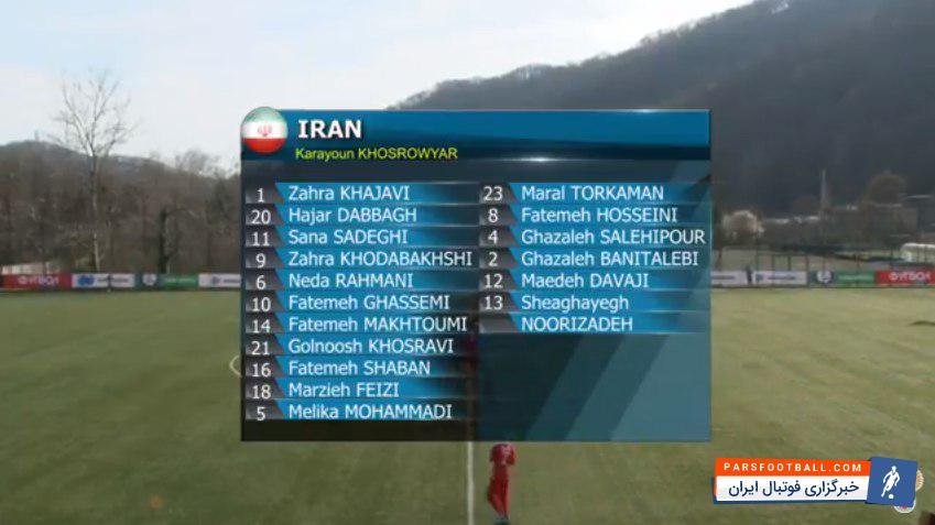 تصاویری دیدنی از رقابت حساس و جذاب تیم ملی دختران جوان ایران و روسیه