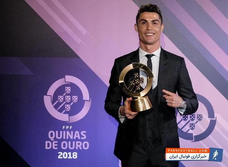 عکس ؛ افتخاری دیگر برای فوق ستاره رئال مادرید