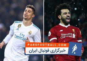 خلاصه بازی پرتغال و مصر
