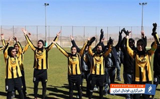 سپاهان - بهرام سبحانی - باشگاه سپاهان - رضا فتاحی
