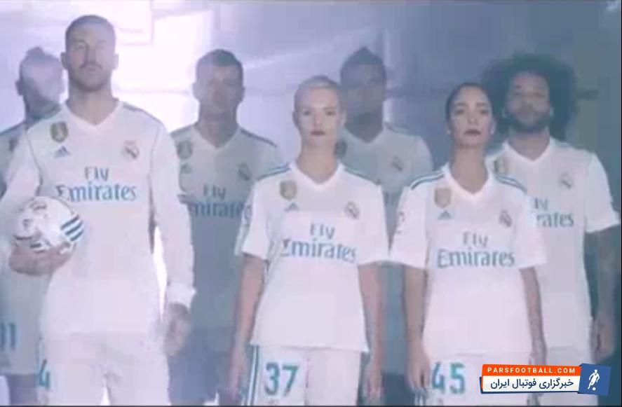 رئال مادرید ؛ کلیپ تبلیغاتی جدید رئال مادرید برای اسپانسرش هواپیمائی امارات