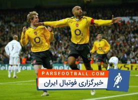 بازی آرسنال و رئال مادرید
