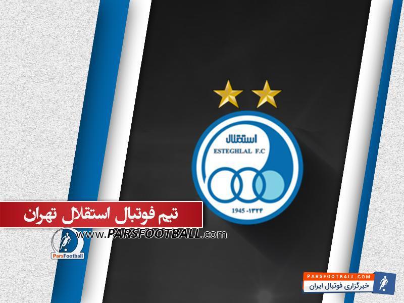 استقلال و الریان ؛ عکس ؛ آمار دو تیم استقلال تهران- الریان قطر تا پایان نیمه اول
