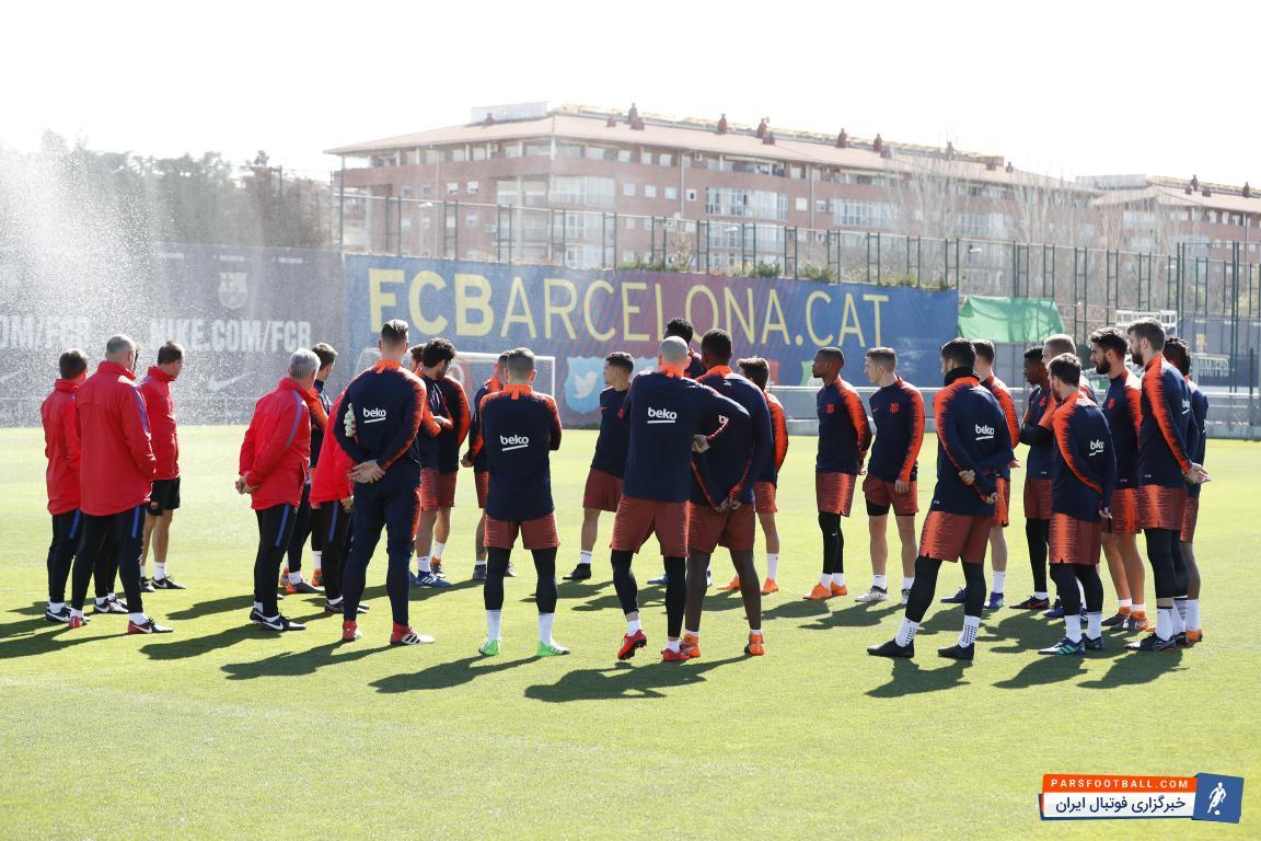 تصاویری از تمرین تیم بارسلونا پس از حذف از لیگ قهرمانان اروپا